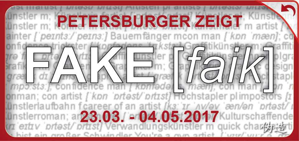 petersburger_fake